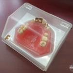 hillscollectibles-dentures8